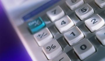 ГСМ калькулятор