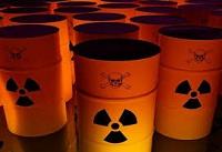 радиоактивная авария