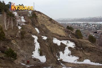 Кузбасский угольный бассейн