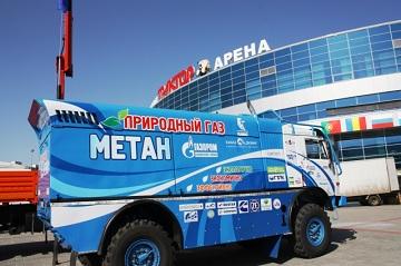 Метан - природный газ