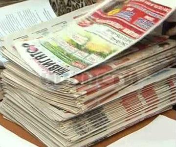 Газеты для макулатуры