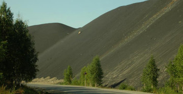 Отходы горного производства