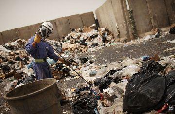 Специальная обработка отходов