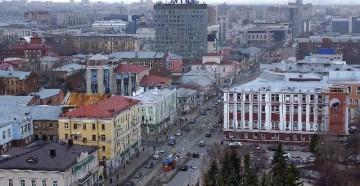 Пермь