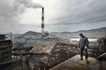 Экологическая напряженность