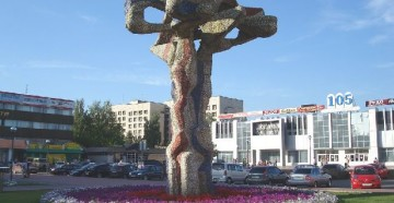 Место для культурного отдыха