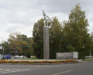Памятник культурному наследию