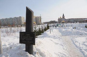 Парк в честь месторождения