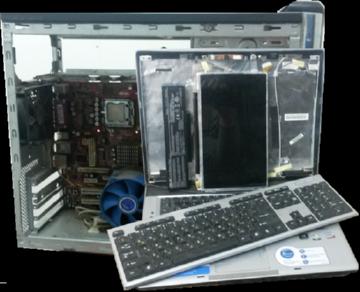 Компьютер изнутри