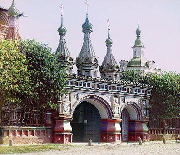 Туристическое место