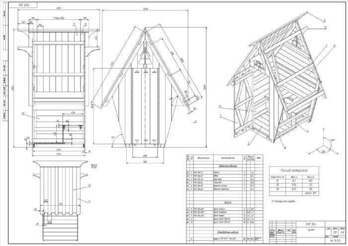 чертеж дачного туалета из дерева