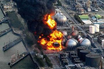 Станция Фукусима