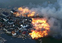 Класс функционалной пожарной опасности здания