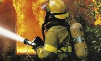 Мероприятия по профилактике пожаров