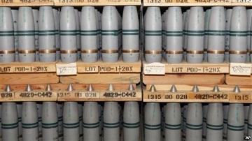 Запасы химического оружия