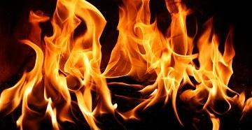 Огонь страшная сила