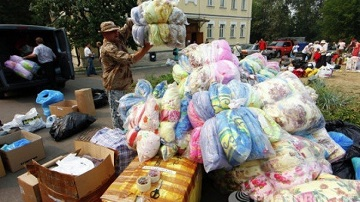 Организации принимающие текстиль в переработку
