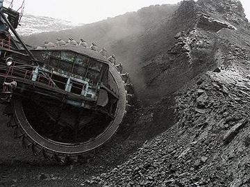 Месторождение угля
