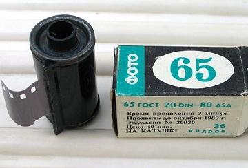 Переработка и утилизация фотопленки