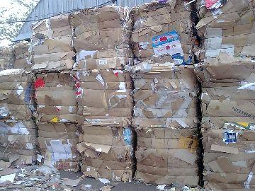 Упакованные отходы макулатуры