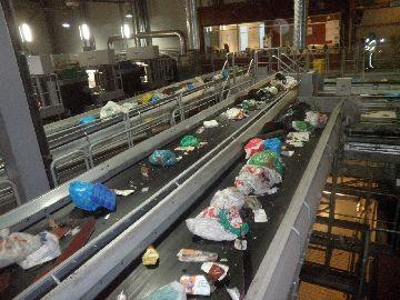 Предприятие перерабатывающее отходы