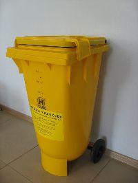 Утилизация биологических отходов