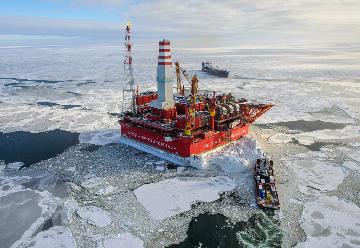 Месторождение окруженное льдами