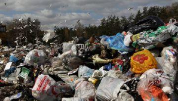 Бытовые отходы