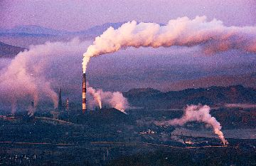 Атмосферное загрязнение