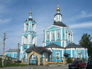 Историческая архитектура