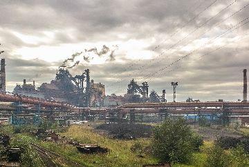 Индустриальное предприятие