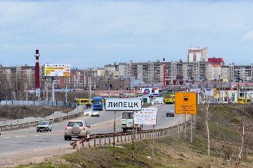 Дорога в Липецк