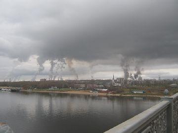Облако из дыма
