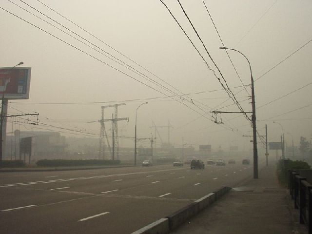 Дым на улице