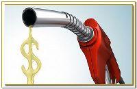 Учет расхода топлива
