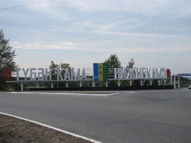 Памятник на въезде